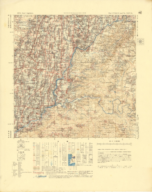 Bantul 1932 (Koleksi Universitas Tohoku, Miyagi, Jepang)