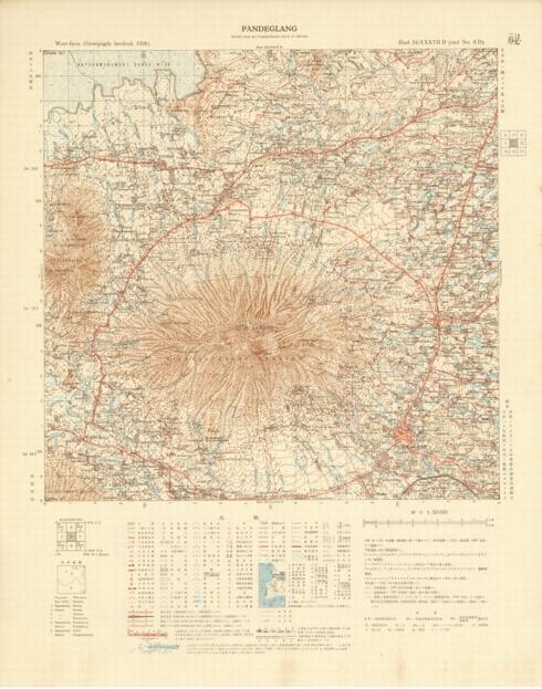 Pandeglang 1925 (Koleksi Universitas Tohoku, Miyagi, Jepang)